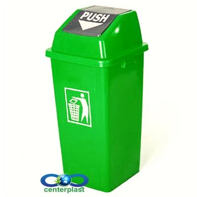 مخزن زباله سبلان