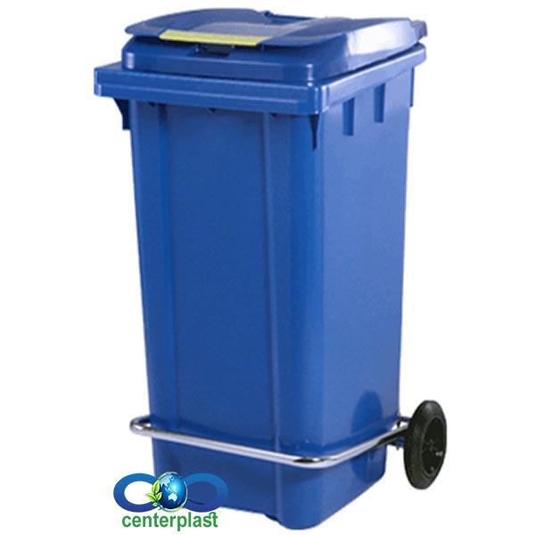مخزن زباله